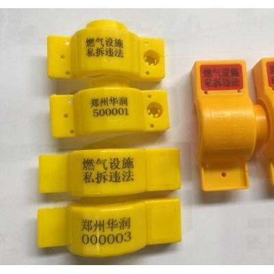 供应水表防盗卡扣 接头表封管卡 一次性塑料表封
