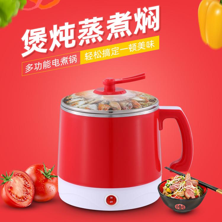 煮面锅贴牌加工的多功能迷你电煮锅能带来一人食的小浪漫