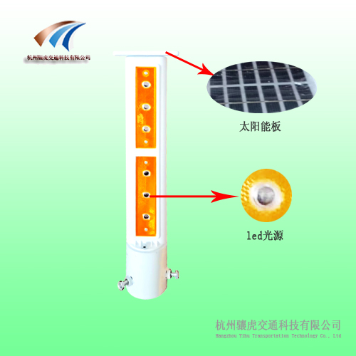 大连市高速专用太阳能边缘警示灯 同步护栏柱帽灯厂家