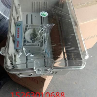 供应电力变压器防护罩 防窃电变压器防护罩