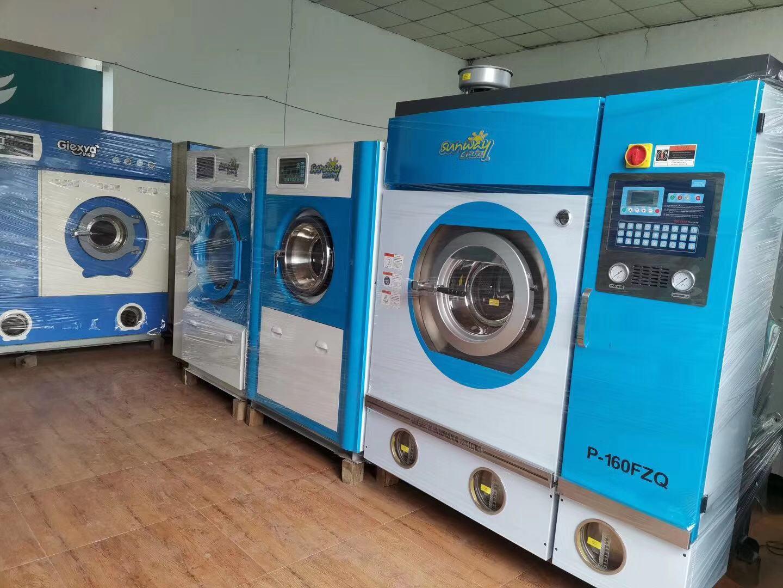 济南销售二手洗涤设备烘干机100公斤二手折叠机百强