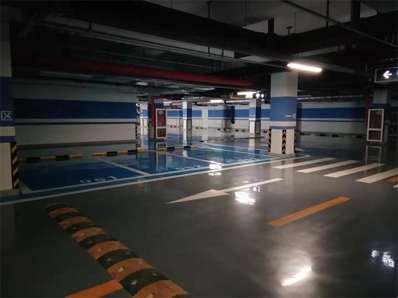 地坪耐磨车库管理系统车库环氧自流平混凝土地坪
