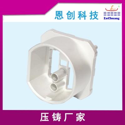 FAKRA连接器外壳-FAKRA连接器壳体锌合金压铸厂商供应