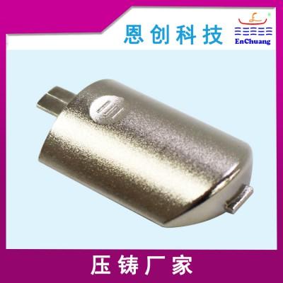 M12活接全金属外壳工业连接器外壳锌合金压铸厂家定制