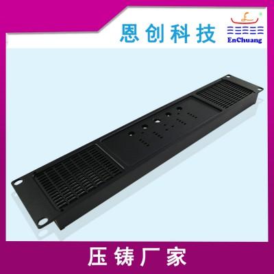 户外灯具面板铝合金精密压铸东莞压铸厂家供应