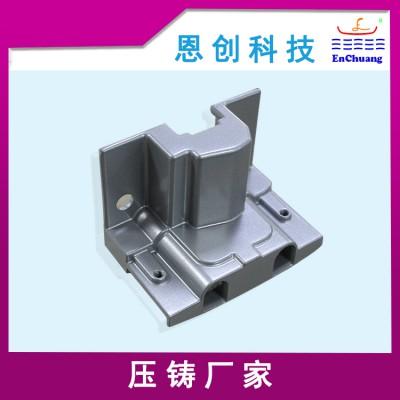 锌合金压铸锁配件定制电子锁配件来图定制