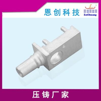FAKRA连接器壳体恩创锌合金压铸厂家供应
