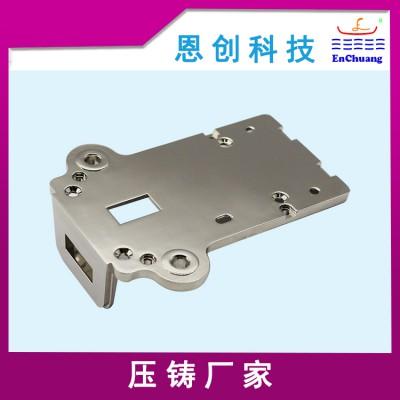 电子锁底板锌合金压铸锁配件外壳恩创压铸厂家定制