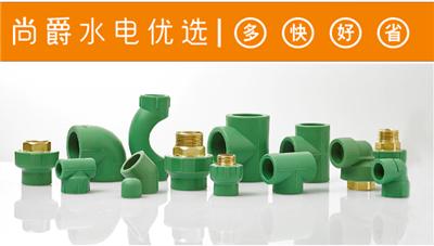 昆明装修水电材料价格  装修水管批发价格  装修PPR管价格
