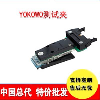 浙江代理日本YOKOWO连接器CCMO-050-26FRC