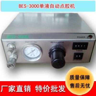 坚成电子自动点胶机硅胶喷射含针头配件BES-3000打胶机
