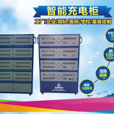 东莞厂家生产智能手机老化架平板电脑充电柜可按要求订制