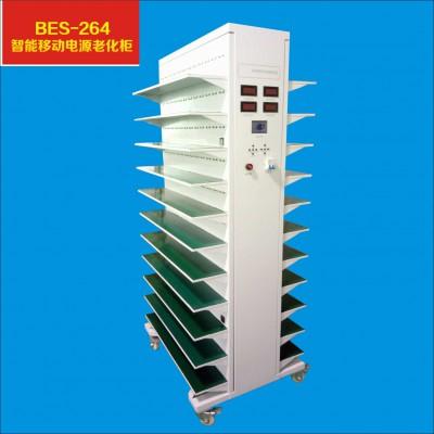 东莞厂家订制生产264智能老化柜电源自动充电老化柜开关电源