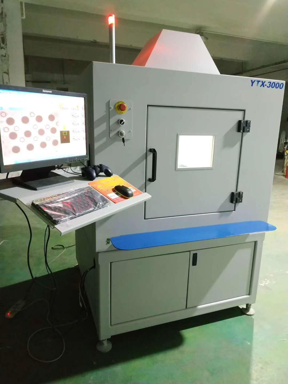 YTX-3000 X-Ray高解析度X光检测仪