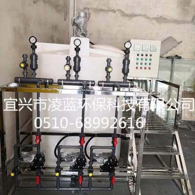 加药装置-全自动一体化加药设备 三腔加药装置 价格厂家