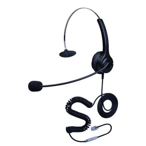 话务耳机hoRme合镁400头戴式话务耳麦