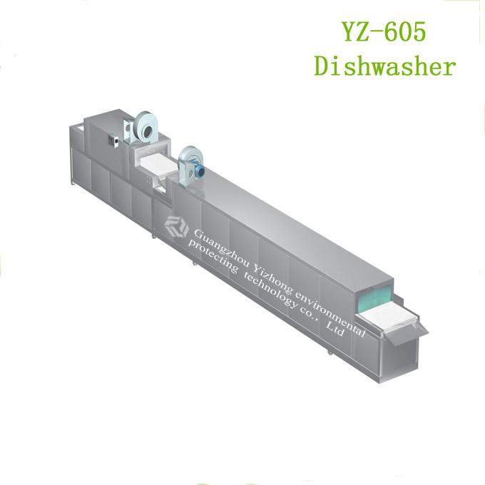YZ-605全自动商用洗碗机学校食堂厂家直销清洗烘干一体机