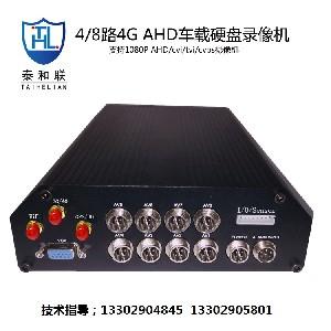 4/8路1080P AHD4G车载硬盘录像机 南昌
