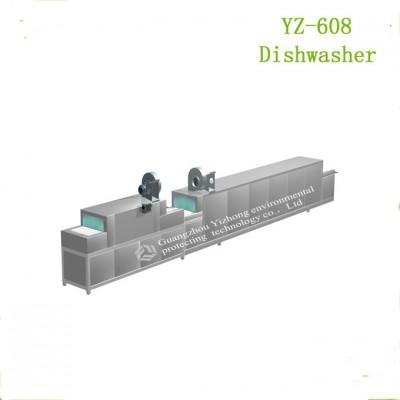 YZ-608全自动大型商用洗碗机清洗烘干消毒一体机厂家直销