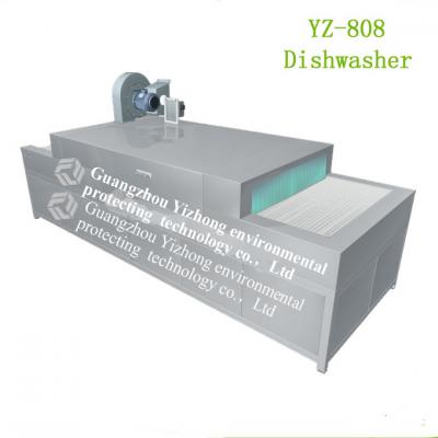 YZ-808大型商用全自动洗碗机网带平放式洗碗机厂家直销