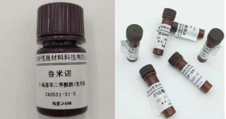 化学发光免疫分析中常用化学发光剂的介绍
