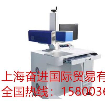 激光打标机:清晰、美观、辨识度高 MJ-CO2-20W