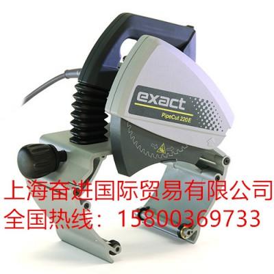 英国依艾特Exact220E切管机无火花进口更高效