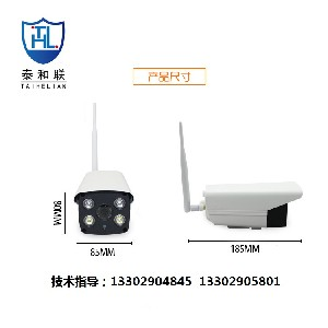 4G网络枪式高清摄像机  重庆