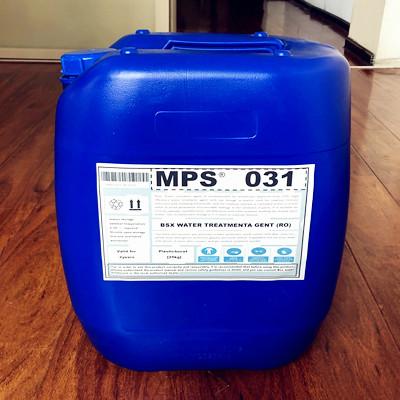 梧州水力发电厂反渗透还原剂MPS31厂家定制