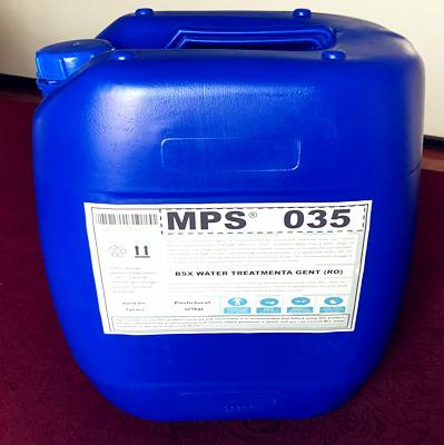 宜春锂电池厂反渗透阻垢剂MPS35交货快捷