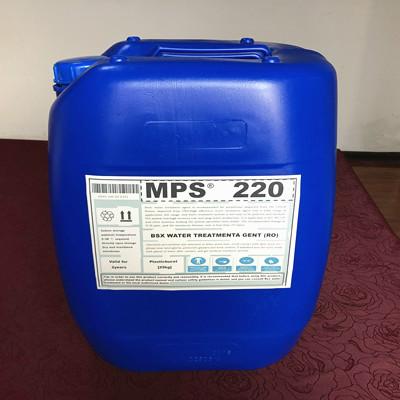 信阳建材厂反渗透阻垢剂浓缩MPS220现货