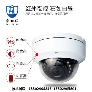 4G网络高清半球摄像机 广州