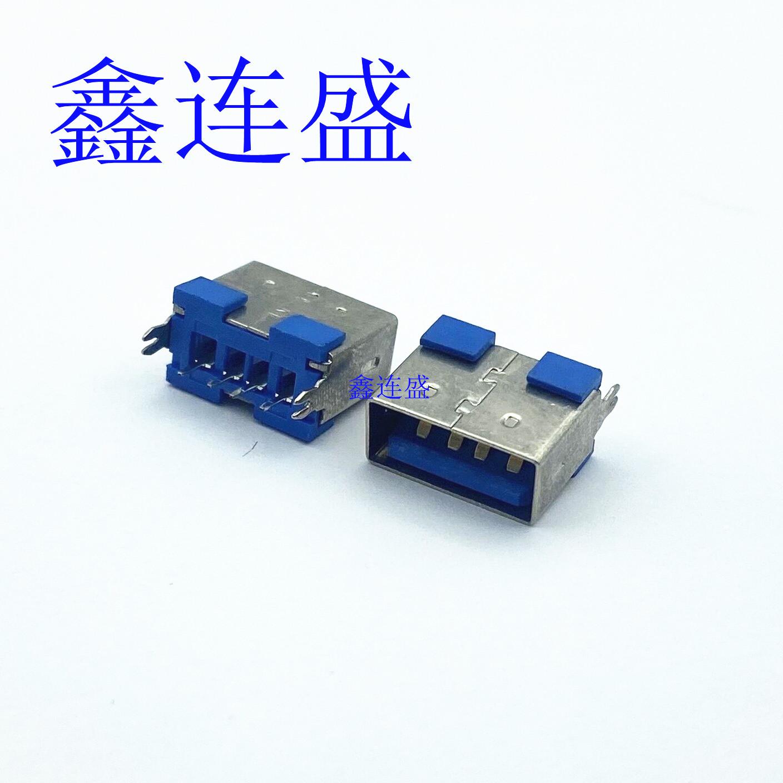 USB AF 短体10.0  直插立式 无弹片 直边