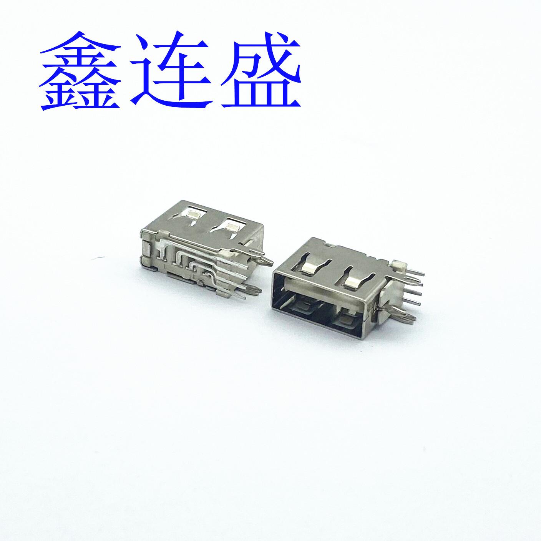 USB AF侧插短体10.0 反向直边