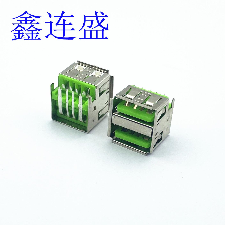 USB AF双层短体 沉板10.5大电流 绿色胶芯