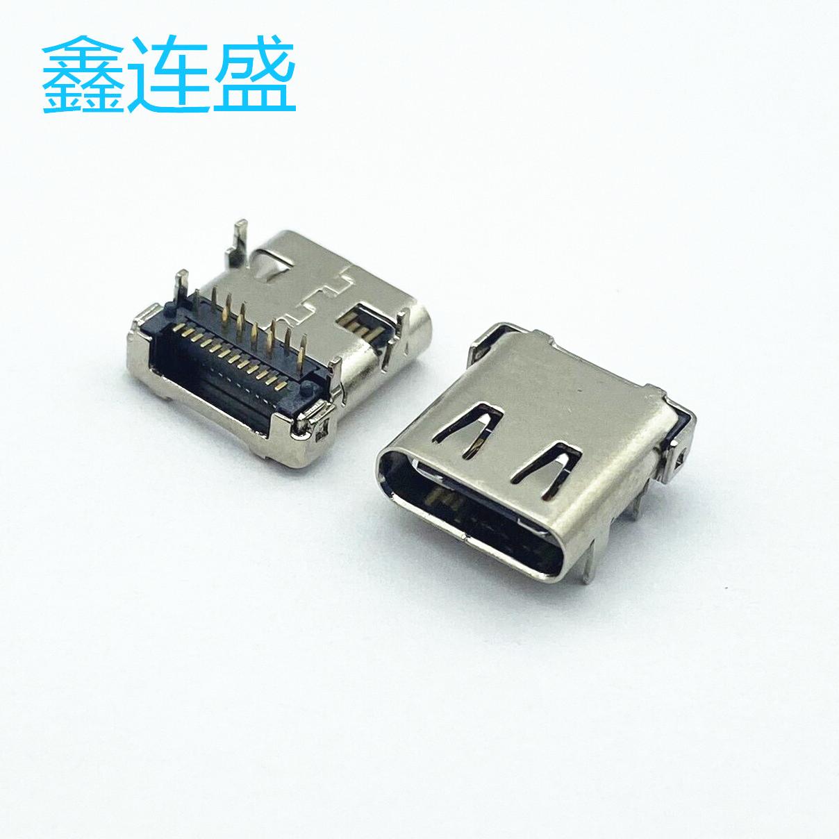 USB TYPE-C母座16P防水板上型  四脚插板