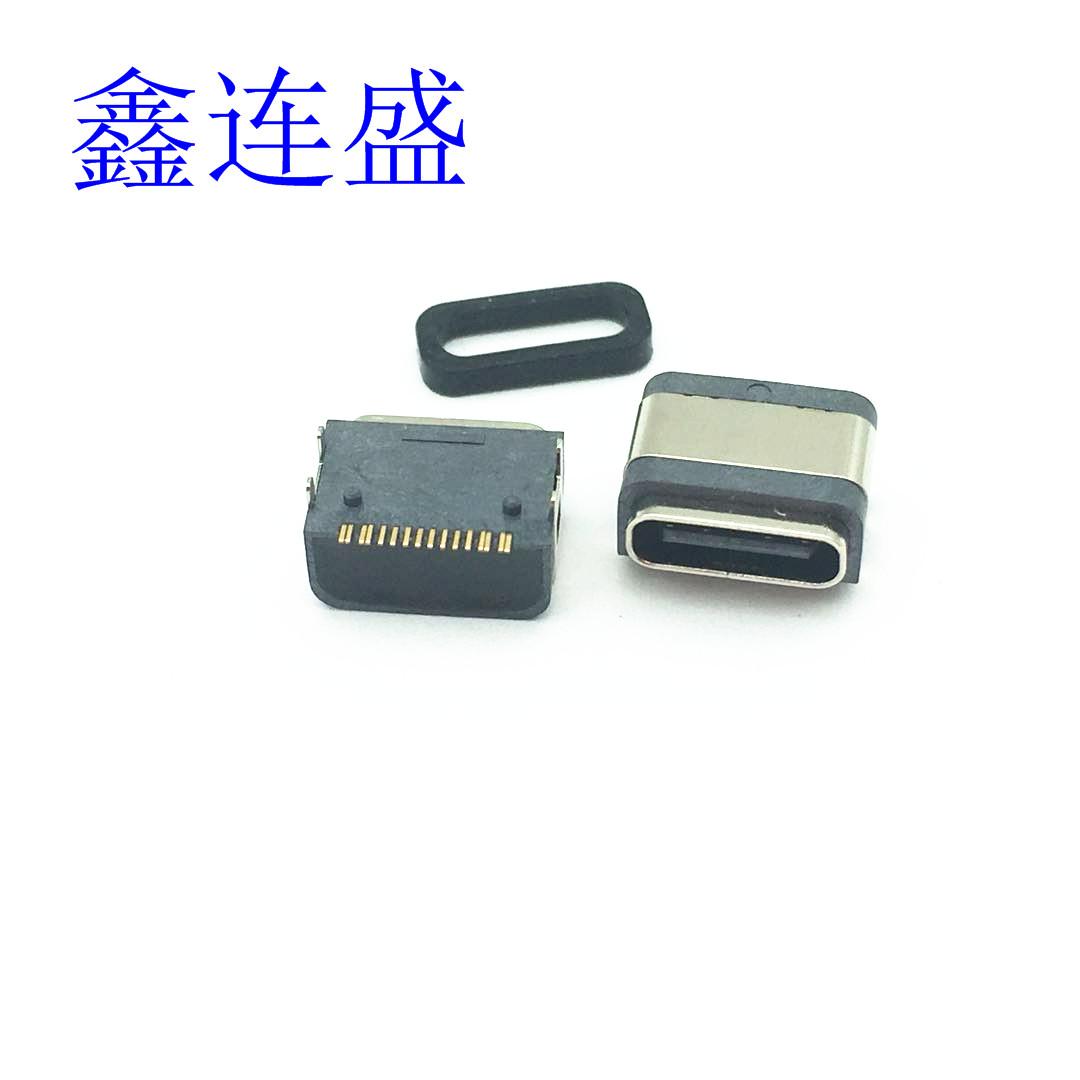 TYPE-C母座24p 90度卧式 板上型 前插后贴 有弹片