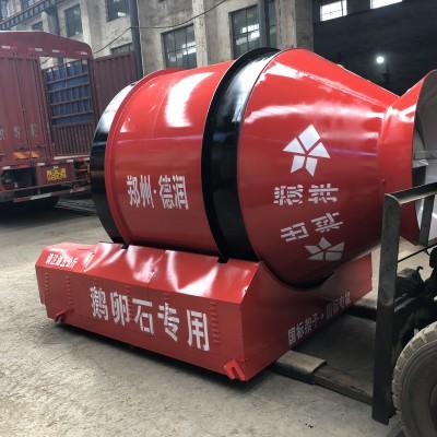 北方机械公司自落式出轮搅拌机JZC