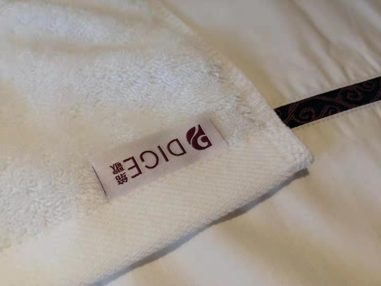 套件 巾类+绣字+水洗标