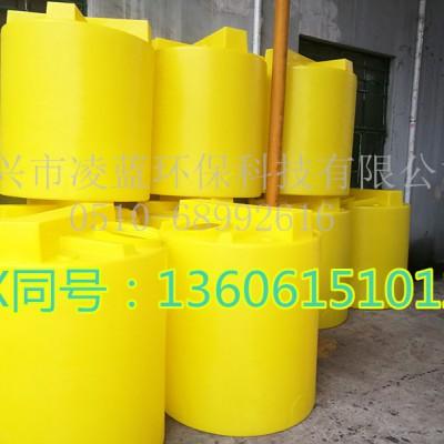 凌蓝环保-PE加药桶-PE水箱-一体化加药装置-搅拌装置