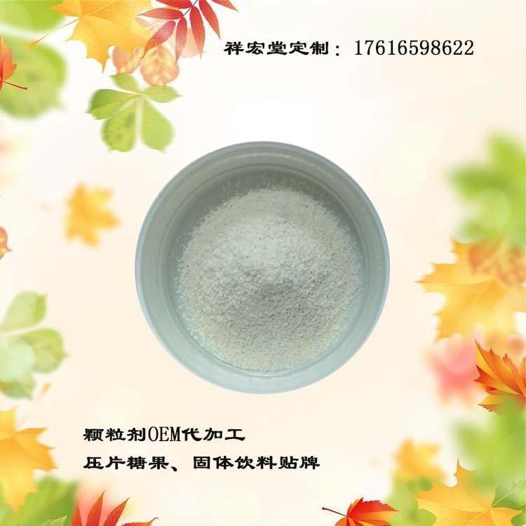 葡萄糖电解质粉剂贴牌工厂-能量补充葡萄糖电解质固体饮料