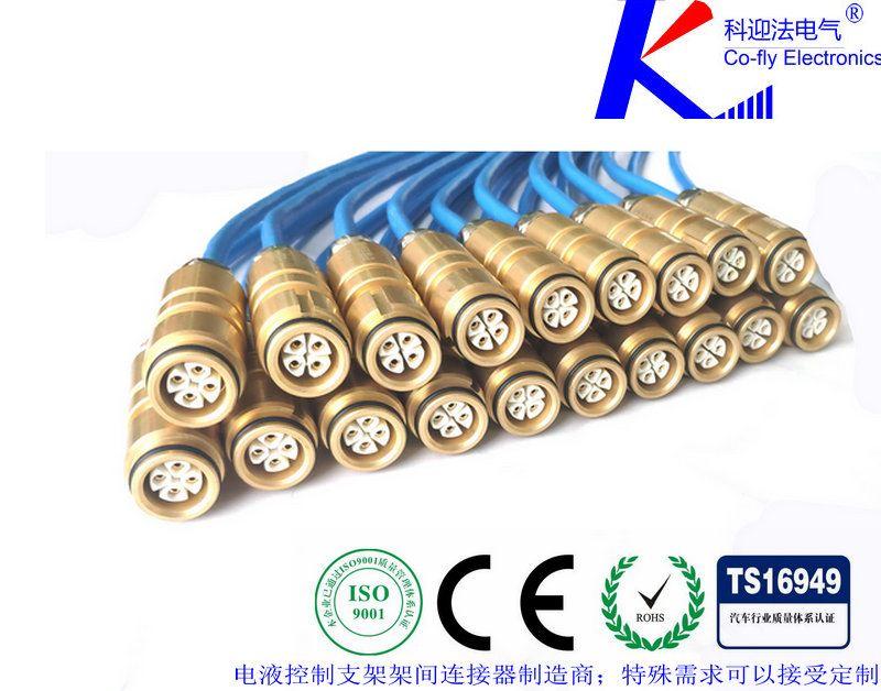 矿用电液支架设备conmN/4c|4c型护套连接器