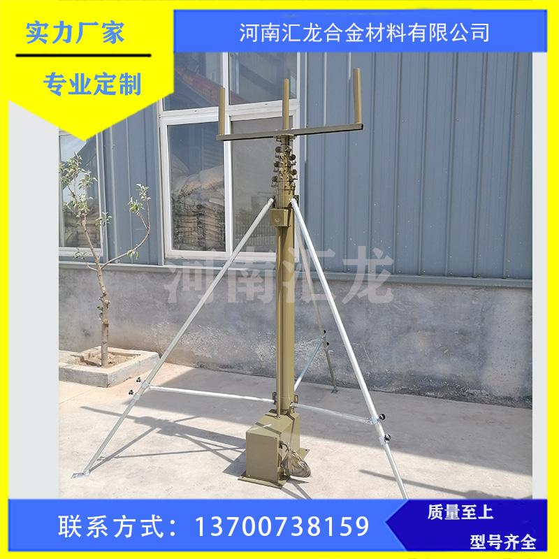 20米倍伸机构升降避雷针 100米以内遥控自锁升降杆