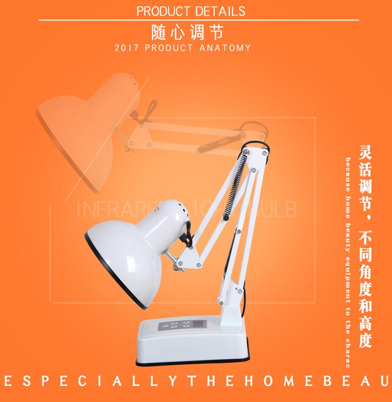 直销礼品台式电磁波治疗仪器会销 赠品 电磁波理疗灯一件代发