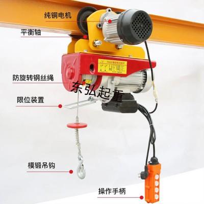 悬挂式微型电动葫芦-微型电动葫芦小吊机支架