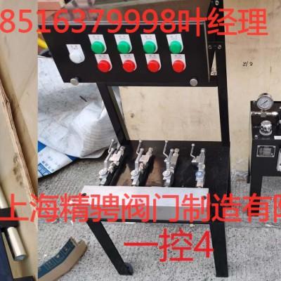船用液压手动泵丨船用多控手动泵丨液压泵站