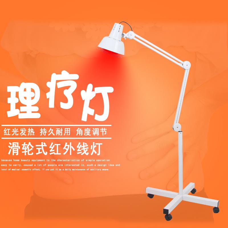 美容灯美容院专用发热远红外线灯理疗灯烤灯红光灯家用美肤供应