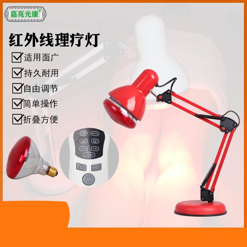 跨境专供红外线理疗灯家用送礼台式定时调温100W美容会销礼品