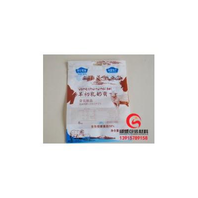 上海防潮铝袋