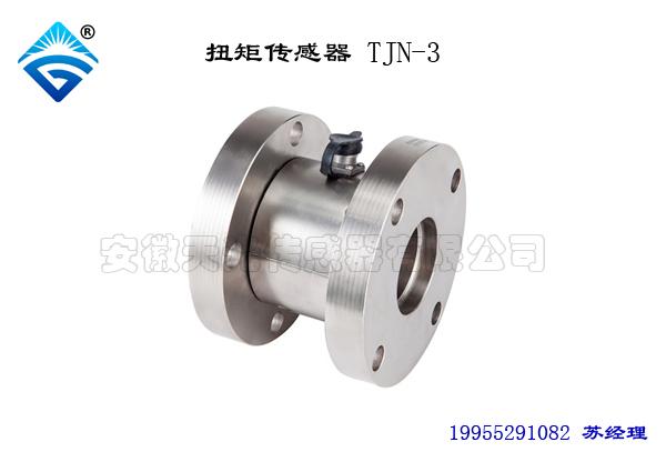 天光传感器TJN-1 静态扭矩传感器
